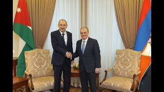 Rencontre entre le ministre des Affaires étrangères d'Arménie et le ministre des Affaires étrangères et des expatriés du Royaume hachémite de Jordanie