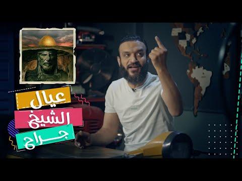 سكان حي الشيخ جراح