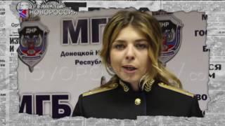 На что пойдет Кремль, чтобы угодить Европе — Антизомби, 27.05