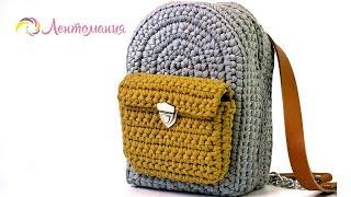 Рюкзак из трикотажной пряжи с накладным карманом. Очень подробно