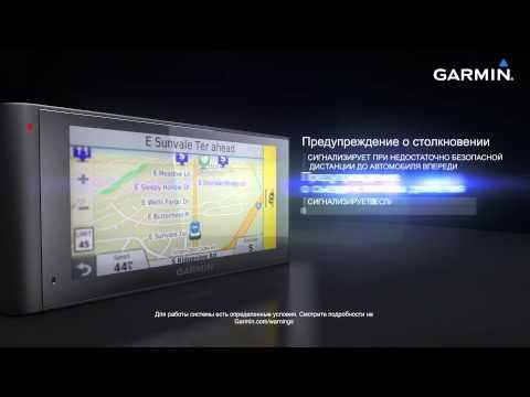 Garmin nuvicam - автонавигатор со встроенным видеорегистратором