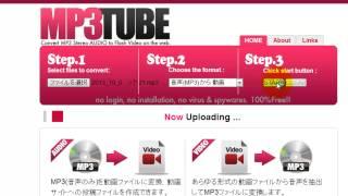 音声ファイル(MP3)のYouTubeへアップロード