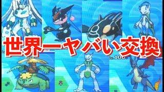 【神回】外国人と交換したら存在しないポケモン見せられたwww【ポケモンSM】【色違い女王】Shiny Pokemon