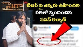 Powerstar Pawan Kalyan Shocking Response on Syee Raa Narasimhareddy teaser || SM TV