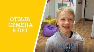 Отзыв об IT-лагере Екатеринбург
