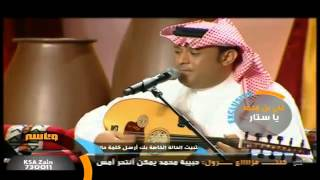 علي بن محمد ساحر الاجفاني HD تحميل MP3