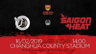 ABL9 || Away - Game 19: FMS Dreamer vs Saigon Heat 16/02 | Full Game Replay