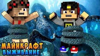 Майнкрафт Выживание против Страшного Монстра Майнкрафт ПЕ видео моды девушка для детей Minecraft PE
