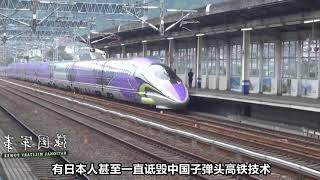 我国正研可变轨的超级高铁,比复兴号更先进,这又是一里程碑! 【强国军事】
