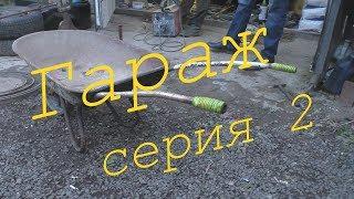 Гаражи в Заречном Свердловской области