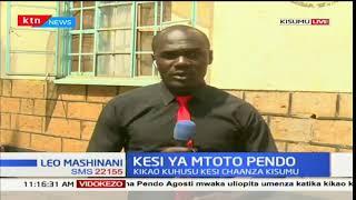Kesi ya mtoto Pendo chaanza katika mahakama ya juu ya Kisumu