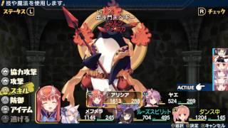 【Vita版】ダンジョントラベラーズ2 毘沙門天ペギー戦