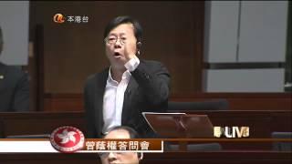 毓民大舊長毛對貪曾最後一「激」@曾蔭權答問會