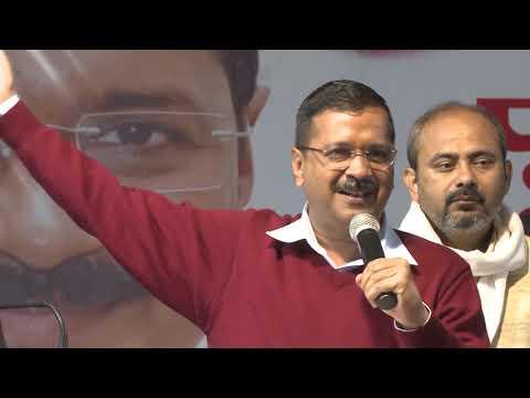 Delhi CM Arvind Kejriwal at a public meeting in Mustafabad, North East Delhi