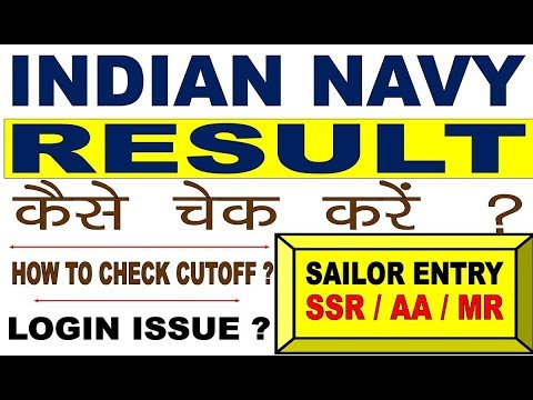 Indian Navy SSR AA MR Result 2019 Check Here Direct Link | Sarkari Results