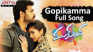 Gopikamma Full Song II Mukunda Movie II Varun Tej, Pooja Hegde