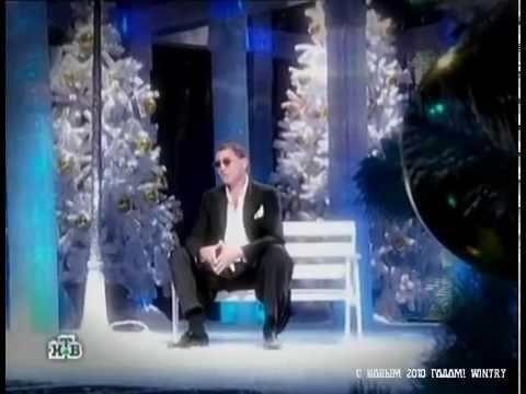 Григорий Лепс - С Новым Годом 2010.mp4
