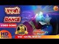 Pagli Dance   पगली डांस   Pawan Singh   Saiyan Superstar   New Bhojpuri Superhit Movie Song