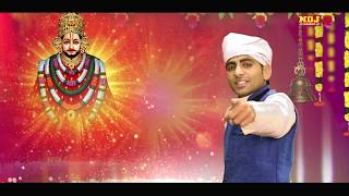 --------Bhajan-Khatu-Wale-Ke--New-Shyam-Bhajan-2019--Sonu-Godara--NDJ Video,Mp3 Free Download