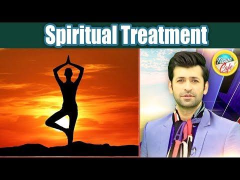 Spiritual Treatment | News Cafe | 21 November 2019 | AbbTakk
