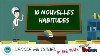 10 nouvelles habitudes pour l'école en Israël - 4/10