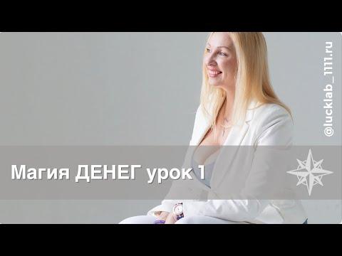 Наузы.славянская магия узелков скачать