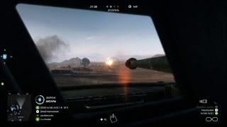 Battlefield V Поле брани