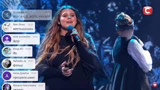 Реакция зрителей во время выступления группы КАЗКА на нац отборе Евровидение 2019 УКРАИНА 2/п/финал