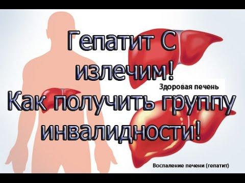Кровохаркание при гепатите