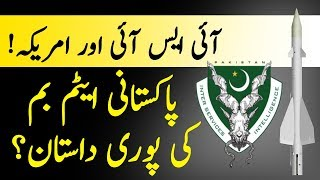 ISI And America | Pakistani Nuclear Power Complete Documentary | Islamic Solution