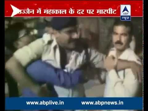 Add. collector allegedly beaten by policeman over entry in Mahakal temple