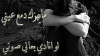 تحميل اغاني يوسف شافي:هاذي انتي MP3