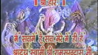 49 Main Sab Me Hu Or Sab Muj Me Hian 02 - Shri Ramsukhdas Ji Maharaj.3gp