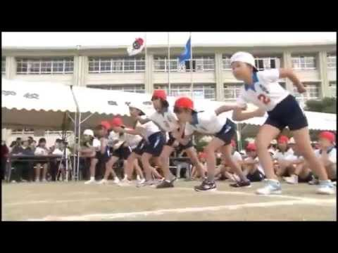 Kotokuji Elementary School