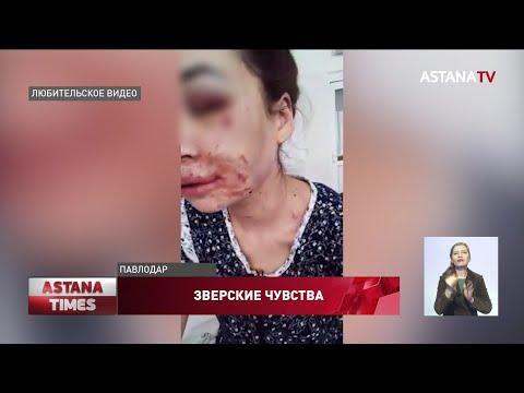 За изнасилование беременной девушки павлодарцу грозит 12 лет тюрьмы