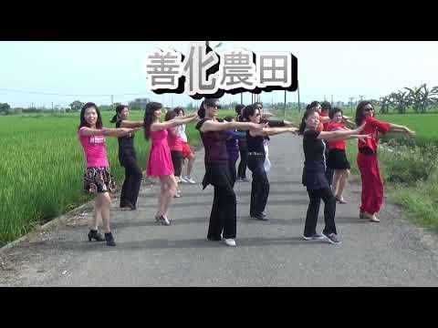 善化事件簿-磚新鑽藝-善化MV完整new