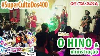 preview picture of video 'O Hino e Ministração - The Chinelos Brothers em Itaqui (06/12/2014)'