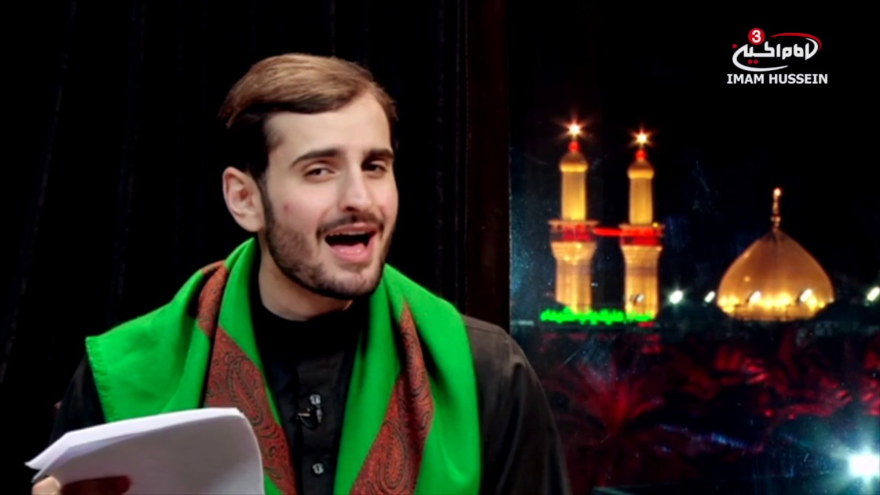 Live From Karbala | Episode 5