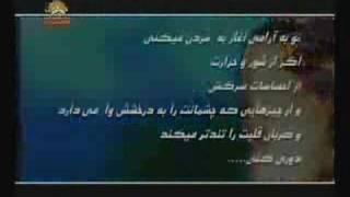 preview picture of video 'list az film ha'