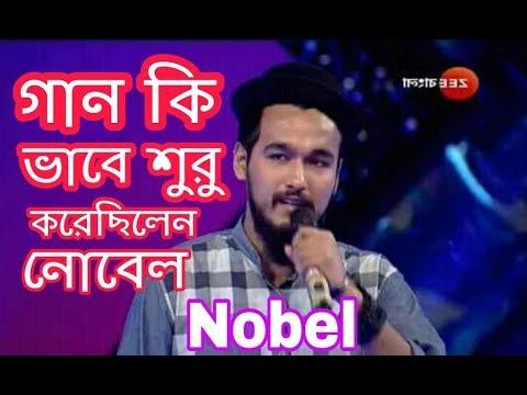 Islamic Song Covered by Noble। Mongol Dipjele   Saregamapa