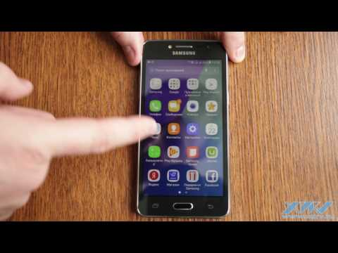 Как установить мелодию на звонок в Samsung Galaxy J2 Prime (XDRV.RU)