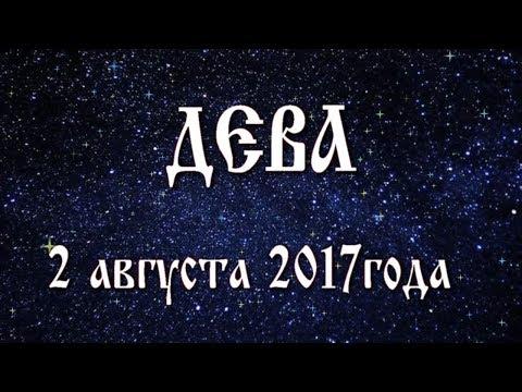 22 октября 1972 года гороскоп