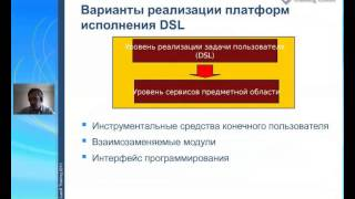 Идентификация и проектирование открытых Use Case сценариев