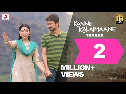 Kanne Kalai Maane  - Movie Trailer Image