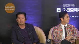 《與神同行:最終審判》台北記者會 - 2