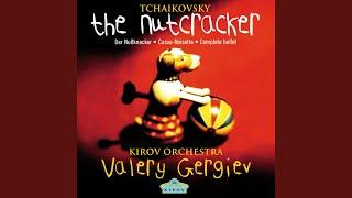 Tchaikovsky : The Nutcracker, Op.71, TH.14 / Act 2 - No. 12b Coffee (Arabian Dance)