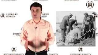 Ачинский жезл. Древнейший календарь на земле