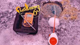 Все о рыбалке 1 63