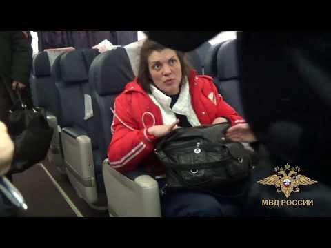 Пьяная женщина летела, но не долетела до Хабаровска