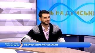 День на Думській. Артем Рудометкин, 11.12.2018